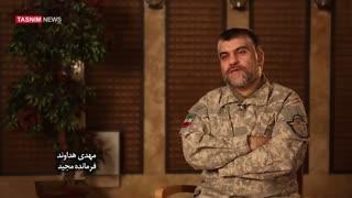 قصه مجید