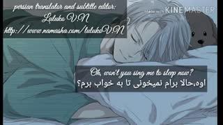 آهنگ sing me to sleep از alan walker با زیرنویس فارسی