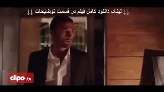 فیلم قاتل اهلی کامل | دانلود بدون سانسور | کیفیت HD 1080 - نماشا