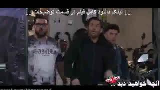 قسمت 7 ساخت ایران 2 (دانلود کامل و آنلاین) (قسمت هفتم فصل دوم) HD
