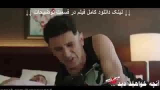 دانلود قسمت 7 ساخت ایران 2 (سریال) (قسمت هفتم فصل دوم) کامل کیفیت Full HD - نماشا