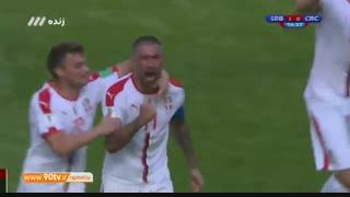 خلاصه جام جهانی: کاستاریکا ۰-۱ صربستان