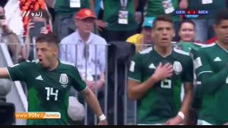 خلاصه جام جهانی: آلمان ۰-۱ مکزیک (قضاوت فغانی)