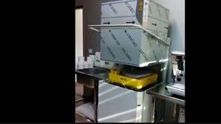 ماشین ظرفشویی صنعتی | قیمت ظرفشویی صنعتی