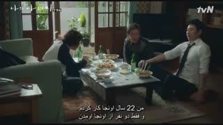 سریال کره ای آقای من  2018 قسمت اول بازیرنویس فارسی چسبیده(آیو .لی سونگ کیو)جزء۱۰سریال برتر تاریخ کره