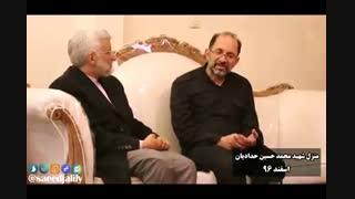 آیا جزییات تکان دهنده شهادت محمد حسین حدادیان در غائله خیابان پاسداران را میدانید؟ (+18)