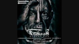 آهنگ جدید بهزاد پکس به نام پیکاسو 2