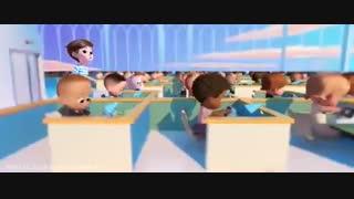 انیمیشن بچه رییس