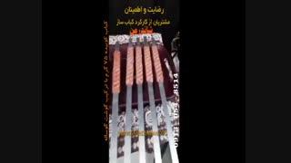 بهترین کباب زن برقی خانگی - فروش اینترنتی کباب ساز + قیمت