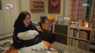 دانلود قسمت چهارم سریال کره ای من ربات نیستم 2017  با بازی یو سئونگ هو + زیرنویس فارسی چسبیده