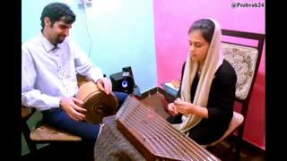 ترانه فارس (شیرازی) - سنتور: دینا ابراهیمی