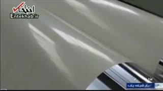 تولید کاغذ از سنگ در ایران!