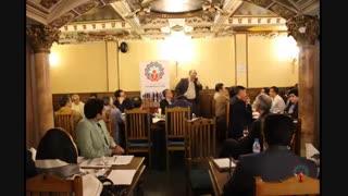 سخنرانی مهندس عادل طالبی در مورد ایده های کسب و کار
