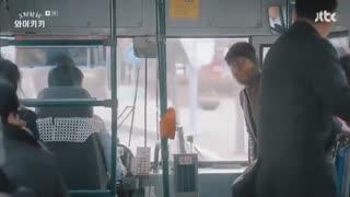دانلود قسمت دوم سریال کره ای خنده در وایکیکی 2018 + زیرنویس فارسی چسبیده