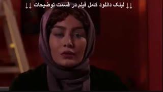 فیلم عشقولانس کامل (دانلود بدون سانسور) Full 1080p ( خرید قانونی) - نماشا
