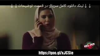 سریال ساخت ایران2 قسمت8| دانلود قسمت هشتم فصل دوم ساخت ایران HD هشت۸