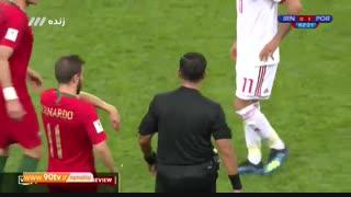 خلاصه جام جهانی: ایران ۱-۱ پرتغال
