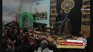 سخنرانی استاد رائفی پور - اربعین ۹۶ شب ۵ - بلا و مصیبت برای زائر