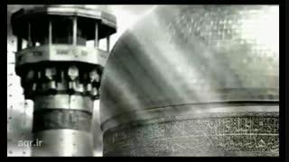 نماهنگ ویژه روز زیارتی حضرت رضا علیه السلام
