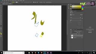 آموزش فتوشاپ-تایپوگرافی-1