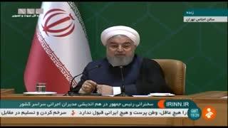 روحانی: باید صرفه جویی را از خودمان شروع کنیم