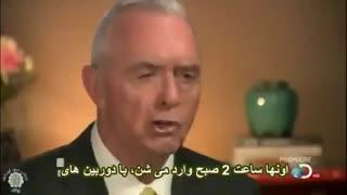 فیلم دستگیری بن لادن