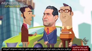 انیمیشن طنز قیمت دلار در شیراز