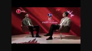 علیرضا جهانبخش در لحظه پنالتی پرتغال ،  چه چیزی به رونالدو گفت جام جهانی 2018 روسیه ؟