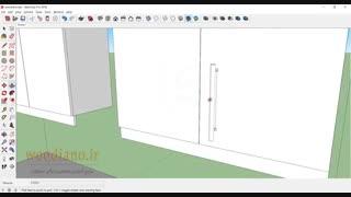 آموزش طراحی کابینت آشپزخانه با اسکچ آپ 2018- قسمت 9