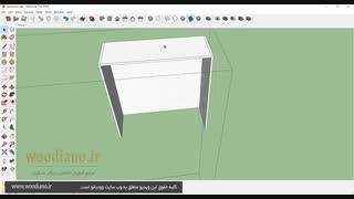 آموزش طراحی کابینت آشپزخانه با اسکچاپ 2018- قسمت 13