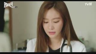 قسمت نهم سریال کره ای سزاوار یک اسم – درخور اسمت زندگی کن دکتر هو  Deserving of the Name