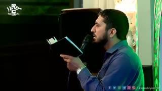 نفس زدن تو روضه ها (زمینه جدید) حاج امیر عباسی | رمضان 97