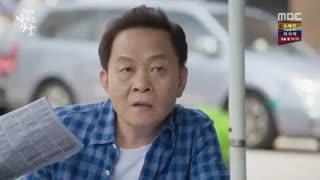 قسمت پنجاه و سوم سریال کره ای پسر خانواده ثروتمند  2018 - با زیرنویس فارسی