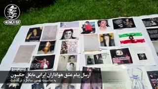 ارسال دست گل و دلنوشته طرفداران مایکل جکسون از ایران، به مناسبت نهمین سالگرد درگذشتش