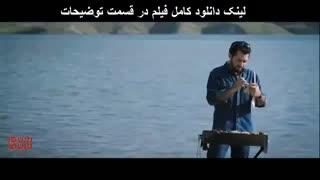 فیلم زرد نماشا | دانلود کامل و بدون سانسور | کیفیت فول اچ دی