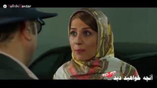 دانلود قسمت 8 هشتم سریال ساخت ایران 2 کیفیت FULL HD