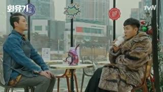 قسمت دوم سریال یک ادیسه کره ای بازیرنویس فارسی