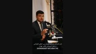 ترجمه هم زمان بین المللی نادر نامداران در هتل اسپیناس پالاس تهران