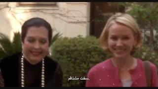 فیلم سینمایی خارجی (جاده مالهالند )قسمت اول