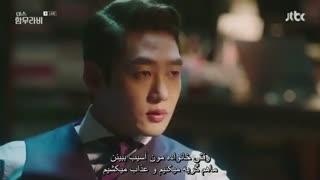 دانلود قسمت چهاردهم سریال کره ای خانوم حمورابی 2018 با بازی گوآرا و ال (عضو اینفینیت) + زیرنویس فارسی چسبیده