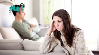ساختار دعواهای زناشویی