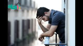 افسردگی چیست؟!