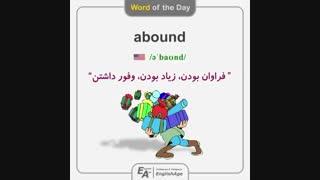 آموزش 1100 واژه ضروری انگلیسی - لغت 6