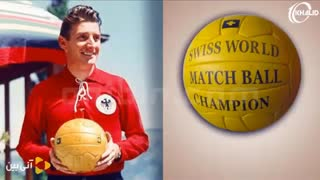 توپ های جام جهانی از ابتدا تاکنون - آنی بین