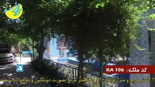 باغ ویلا در شهریار کد 106 املاک بمان