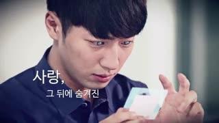فیلم کره ای خانه شاد من KBS Drama Special: Home Sweet Home با زیرنویس فارسی