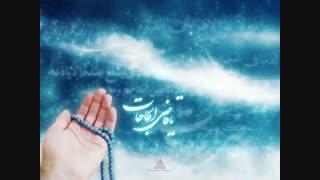 دعای سمات  - قاسم موسوی قهار