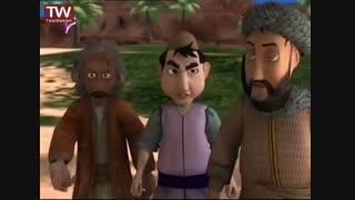 حکایت های سعدی - دخل و خرج