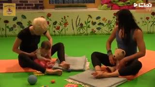 طریقه انجام دادن یوگای کودکان