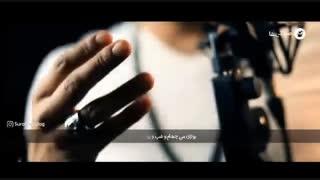 آهنگ اصلا یادم نبود - رضا شیری